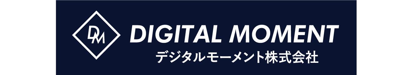 日本郵便株式会社ロゴ
