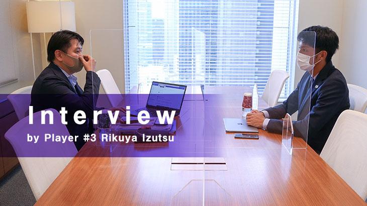 kpmg_interview