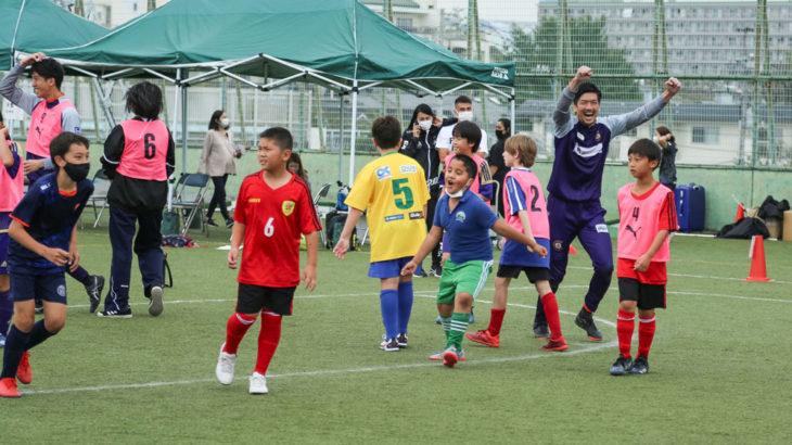 5ヵ国の子どもたちが集まるフットサル大会!新宿グローバルカップ2021が開催されました。