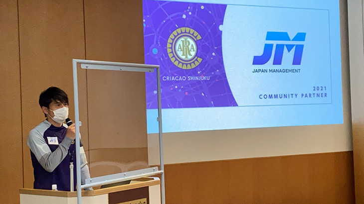 jm_training